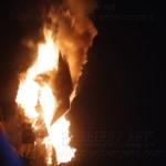 Firebird 2012 22N